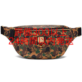 A BATHING APE - MCM A BATHING APE BAPE CAMO BELT BAG