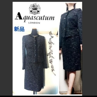 AQUA SCUTUM - 新品♪定価12万円!アクアスキュータム 上質ツイードスーツ卒業式 結婚式 管理職