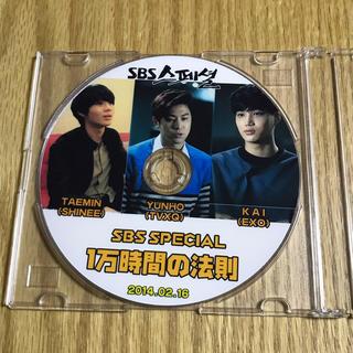 シャイニー(SHINee)のSHINee 東方神起 EXO DVD(K-POP/アジア)