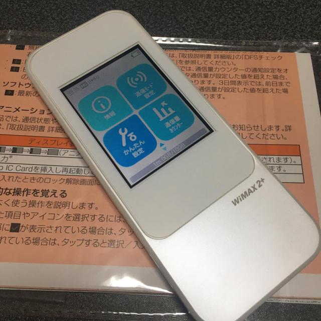 au(エーユー)のwimax2+ speed wifi next W04 au wifiルーター スマホ/家電/カメラのPC/タブレット(PC周辺機器)の商品写真