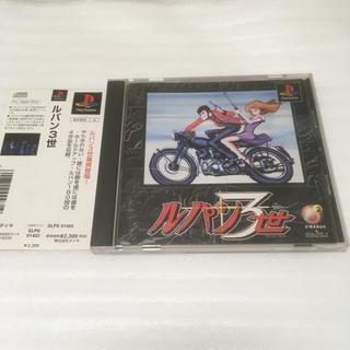 PlayStation - D2マンガ ルパン3世 PlayStation プレイステーション