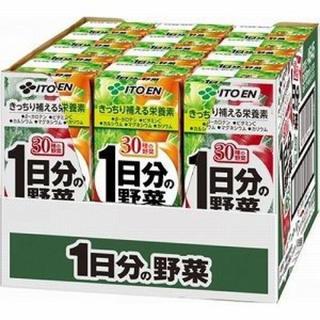 イトウエン(伊藤園)の伊藤園 1日分の野菜 (200ml紙パック×12本) 野菜ジュース(ソフトドリンク)