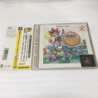 PlayStation - コナミ 遊戯王 モンスターカプセルブリード&バトル (ベスト)