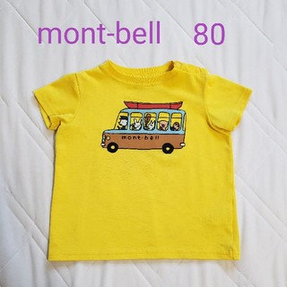 mont-bell モンベル Tシャツ 80