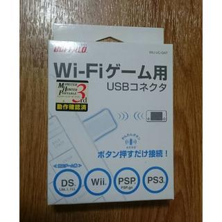 バッファロー(Buffalo)のwi-fi  ゲーム用USBコネクタ(その他)