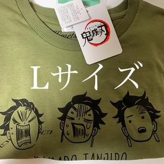 アベイル(Avail)の鬼滅の刃 Tシャツ L(Tシャツ/カットソー(半袖/袖なし))