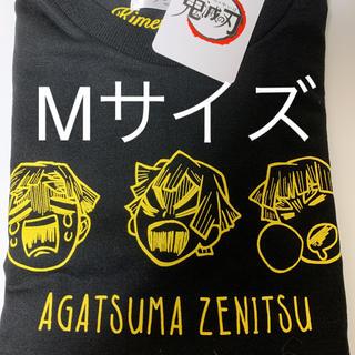 アベイル(Avail)の鬼滅の刃 Tシャツ  M(Tシャツ/カットソー(半袖/袖なし))