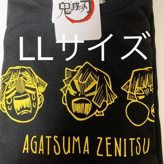 アベイル(Avail)の鬼滅の刃 Tシャツ LL(Tシャツ/カットソー(半袖/袖なし))
