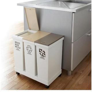 3分別 ゴミ箱 ダストボックス おしゃれ