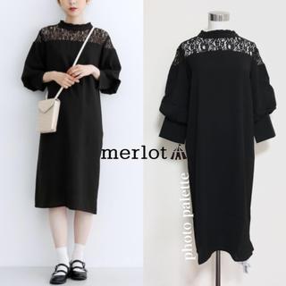 merlot - merlot plus デコルテレース ふんわり袖 ドレス ワンピース