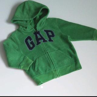 ギャップ(GAP)のbabyGAP ギャップ フリース パーカー ジップアップ グリーン 95(ジャケット/上着)