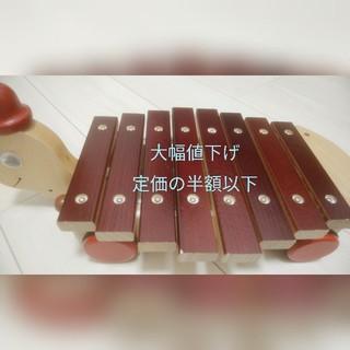 ボーネルンド(BorneLund)の大幅値下げ 木琴 木製 コイデ東京 おもちゃ 楽器 シロホン(楽器のおもちゃ)