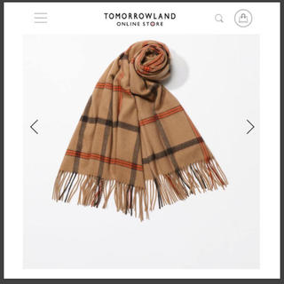 TOMORROWLAND - 2018aw トゥモローランド カシミア100%ストール