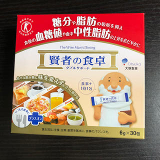 オオツカセイヤク(大塚製薬)の賢者の食卓 1箱(ダイエット食品)