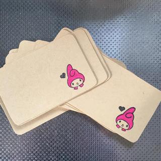 マイメロディ(マイメロディ)のマイメロ ちゃん メッセージシールカード(カード/レター/ラッピング)