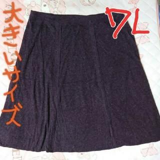 7L 大きいサイズ レディース アンゴラ使用 ロングスカート ブラウン系(ロングスカート)