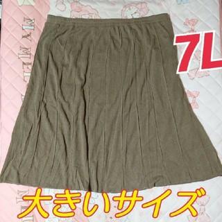 7L 大きいサイズ レディース アンゴラ使用 ロングスカート カーキ(ロングスカート)