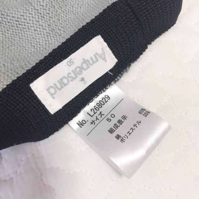 ampersand(アンパサンド)のベレー帽 赤ちゃん ベビー Ampersand 50size キッズ/ベビー/マタニティのこども用ファッション小物(帽子)の商品写真