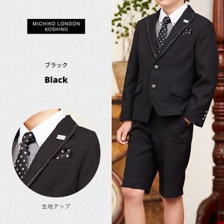【130cm ブラック】男児 ジャケット パンツ シャツ ネクタイ 6点セット(ドレス/フォーマル)