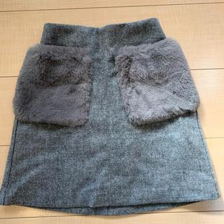 GU - ボア付きスカート 140㎝