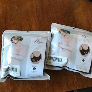 ハグミー ナイトブラ 育乳 Lサイズ ブラック 2枚セット(ブラ)
