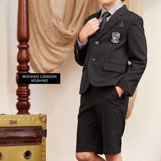 ミチコロンドン(MICHIKO LONDON)の【130cm ブラックストライプ】男児 ジャケット パンツ シャツ他 6点セット(ドレス/フォーマル)