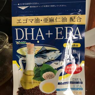 エゴマ油 甘麻仁油配合DHA +EPA(ビタミン)