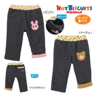 ミキハウス(mikihouse)の「新品」定価:¥6912 ミキハウス ホットビスケッツ パンツ(パンツ/スパッツ)