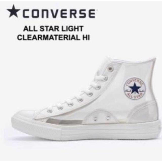 CONVERSE - CONVERSE ALL STAR LIGHT