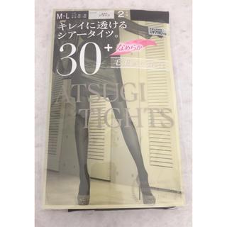 アツギ(Atsugi)のATSUGI アツギ タイツ 30デニール(タイツ/ストッキング)