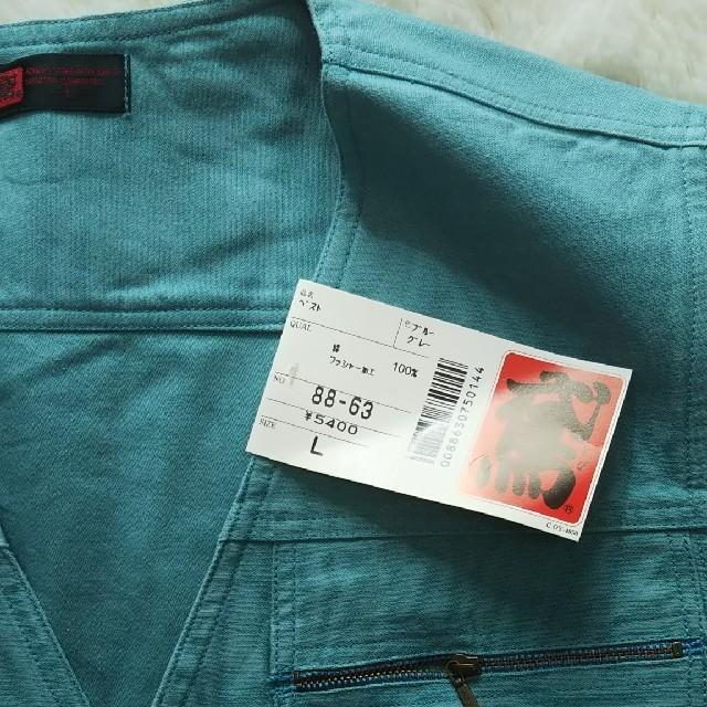 寅壱(トライチ)のカセヤマ鳶  ベストセット メンズのパンツ(ワークパンツ/カーゴパンツ)の商品写真