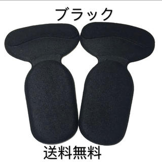 靴ずれ防止 かかとパッド 靴擦れ ブラック(ハイヒール/パンプス)