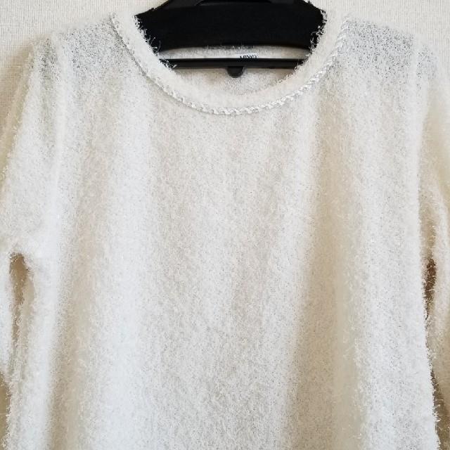 MIXXO アンバランス丈 シャギーニット レディースのトップス(ニット/セーター)の商品写真