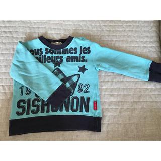SiShuNon - シシュノン トレーナー 90
