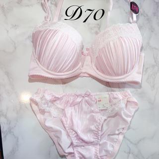 新品♥︎フェミニン系D70⁑Ⓜブラ&ショーツSET【No.28】(ブラ&ショーツセット)