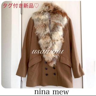 ニーナミュウ(Nina mew)の【新品】ニーナミュウ  コート(毛皮/ファーコート)