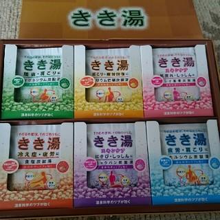 ツムラ(ツムラ)のきき湯 24包 入浴剤(入浴剤/バスソルト)