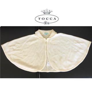トッカ(TOCCA)の美品☆TOCCA/トッカ☆ポンチョ/ベビー☆90cm/ホワイト系(カーディガン/ボレロ)