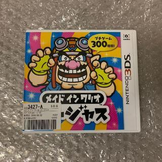 ニンテンドー3DS - ニンテンドー3DS メイド イン ワリオ ゴージャス