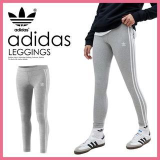 アディダス(adidas)のXLサイズ adidas originals アディダス レギンス グレー(レギンス/スパッツ)
