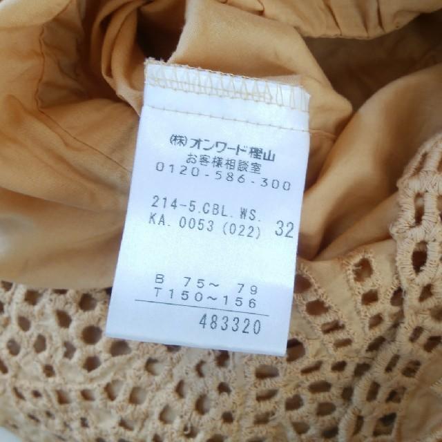 23区(ニジュウサンク)の23区 オンワード樫山 チュニック サイズ32 レディースのトップス(チュニック)の商品写真