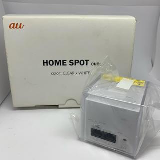 au - 【極美品】au HOME SPOT CUBE ホワイト
