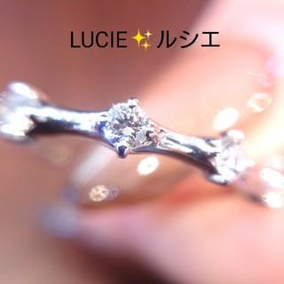 MAIKO★様専用✨ルシエ✨プラチナ ダイヤモンド リング 9号 pt900(リング(指輪))
