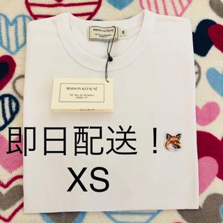 メゾンキツネ(MAISON KITSUNE')の<最安価格>メゾンキツネ Tシャツ XS フォックスパッチ(Tシャツ/カットソー(半袖/袖なし))