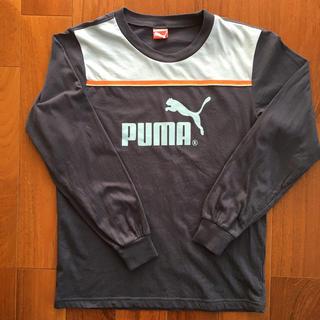 【未使用】PUMA Tシャツ 長袖150cm