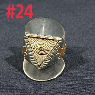 プロビデンスリング#24(リング(指輪))