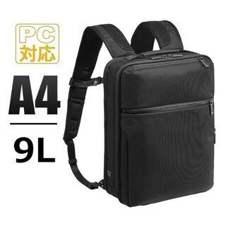 エースジーン(ACE GENE)の3,000円引■エースジーン[ガジェタブルCB]ビジネスリュックA4 9L 黒(ビジネスバッグ)