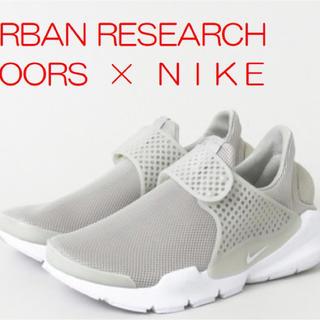 アーバンリサーチ(URBAN RESEARCH)のアーバンリサーチ購入 NIKE スニーカー 15400円新品(スニーカー)
