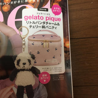 gelato pique - ジェラート ピケ リトルパンダチャーム&チェリー柄バニティ
