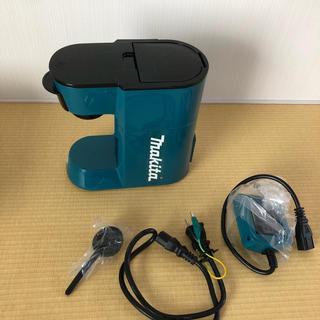 マキタ(Makita)のマキタ 充電式コーヒーメーカー CM500DZ(コーヒーメーカー)